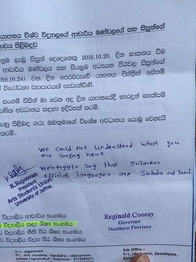 Jaffna Varsity students send back governor's letter written
