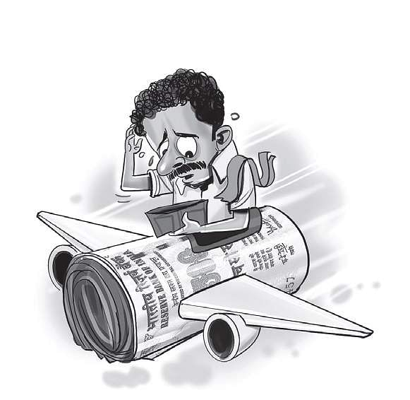 Iata Travel Agents In India