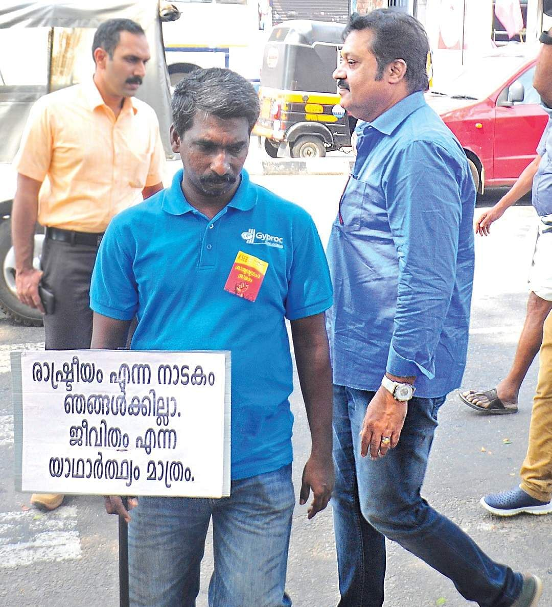 Postings govt collects details of vacancies the new indian express suresh gopi mp right walks past a kseb mazdoor rank holder who was protesting in front of the secretariat demanding extension of the rank list validity in thecheapjerseys Choice Image