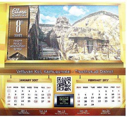 calendar with qr code offers 3600 images of monuments the new indian express. Black Bedroom Furniture Sets. Home Design Ideas