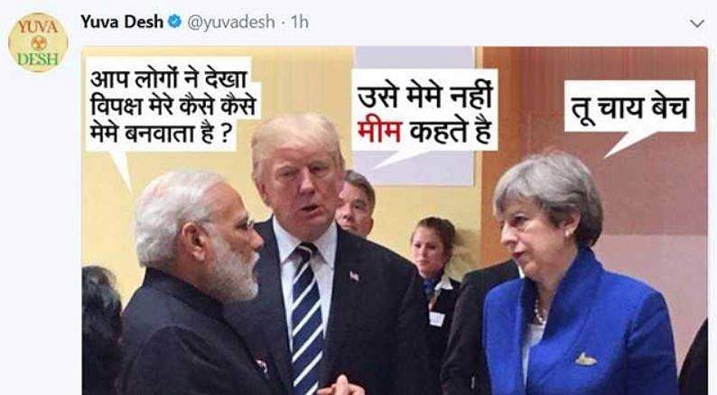 Youth Cong's meme on PM's 'chaiwala' past kicks up storm