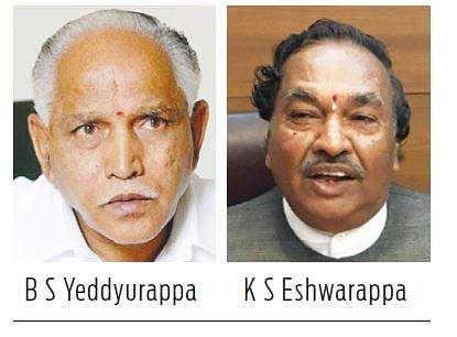Karnataka BJP dissenters brew fresh trouble at Save BJP convention