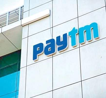 first user paytm
