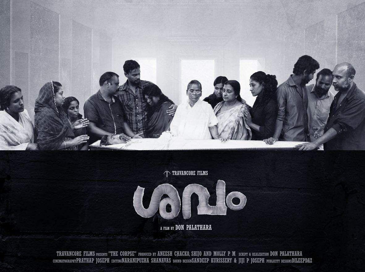 Award Winning Malayalam Film Shavam By Don Palathara Now Streams
