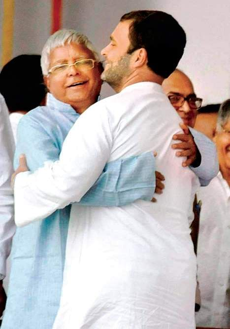 But feedback from the party's Bihar unit as well as an assessment by AICC managers indicated it would be better if the Gandhis stayed away from Lalu's show ...