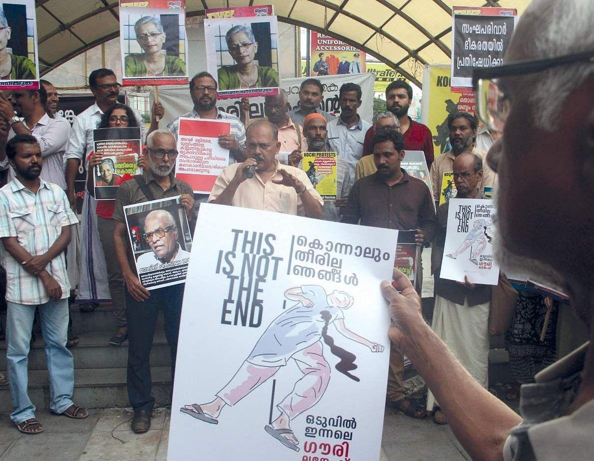 Members of 'The People Against Fascism' organise a protest meet in Kochi against the murder of Gauri Lankesh on Wednesday | Melton Antony