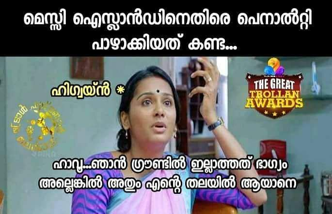 share chat funny malayalam video download