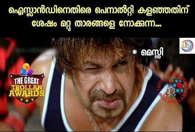 Malayalam trolls reach next level with the fall of Messi, Germany