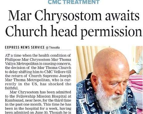Mar Chrysostom gets pacemaker from Christian Medical College Vellore