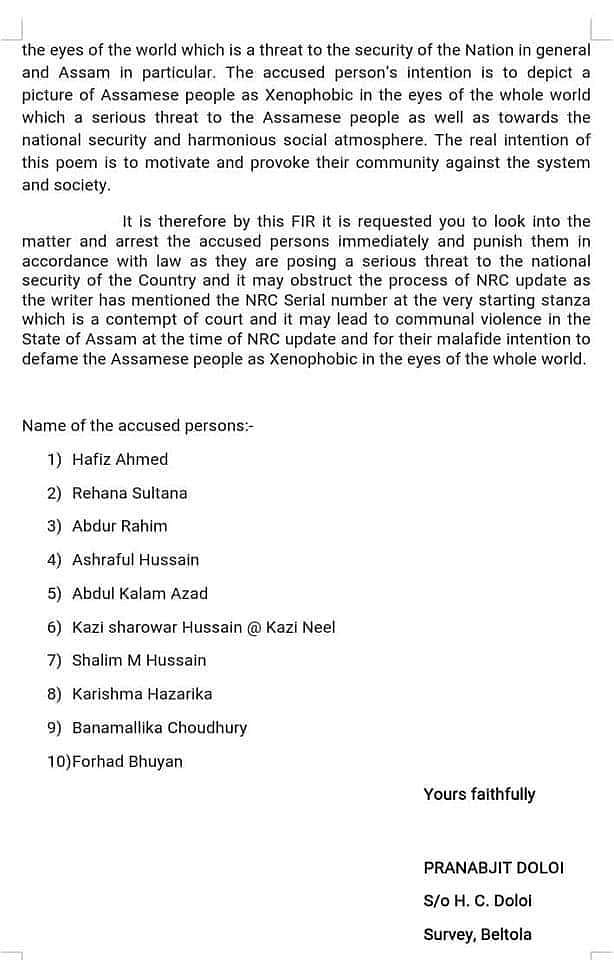 Poem on Assam citizenship issue triggers row, FIR against