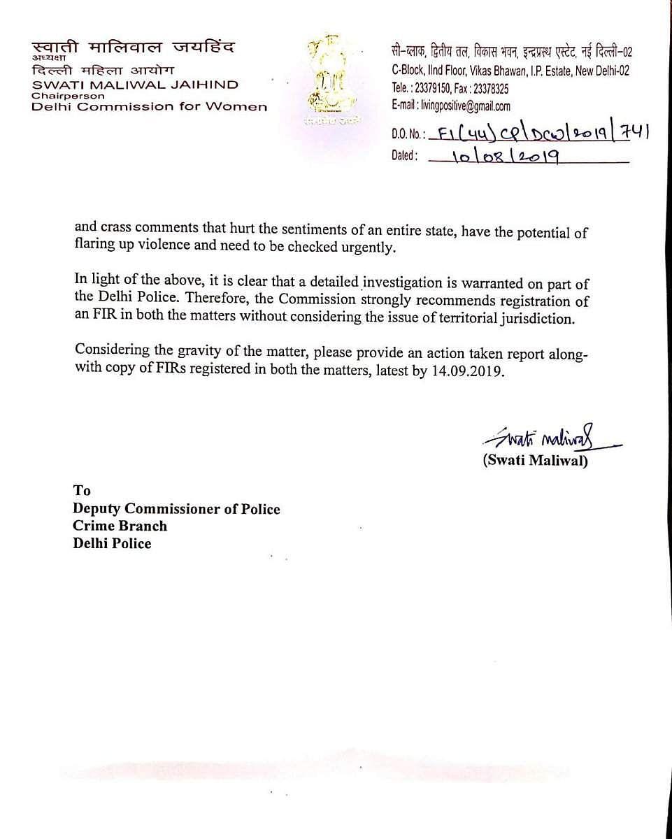 DCW chief wants FIR against Haryana CM Khattar, Vijay Goel for