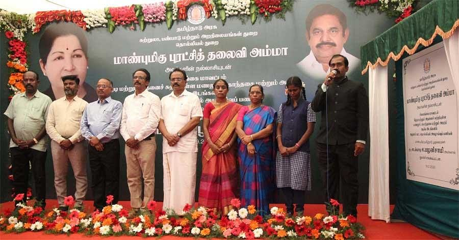 The inaugural function (KK Sundar | EPS)
