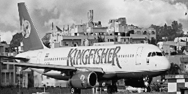 Kingfisher-Extends-Lockout