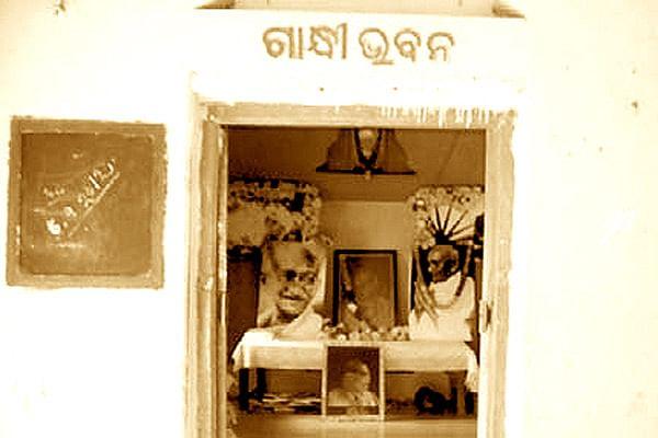 GandhiAshram-E-E