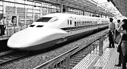 Bullet-Trains