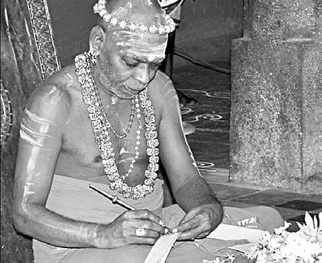 Shri-Sivaprakasa