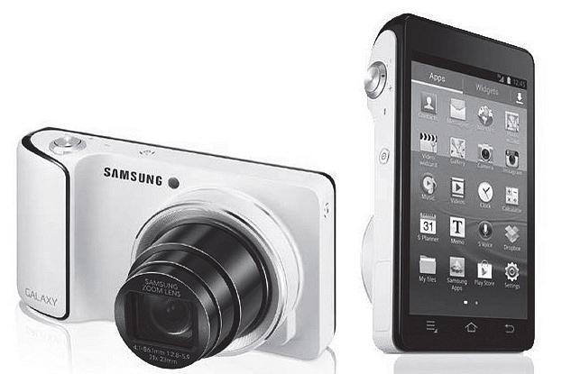 Galaxy-Camera