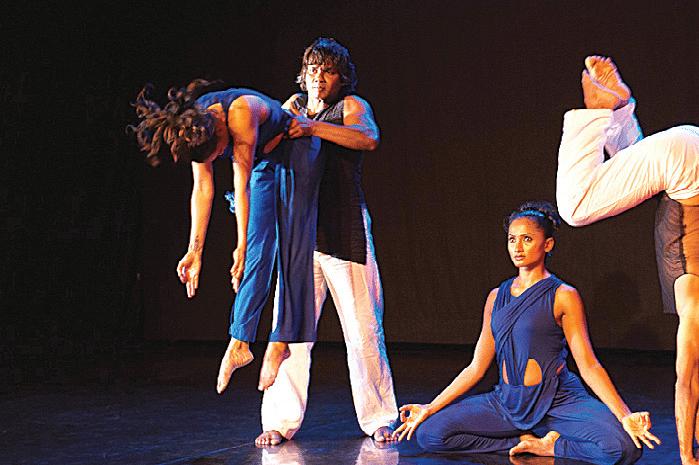 AadhaaraChakra