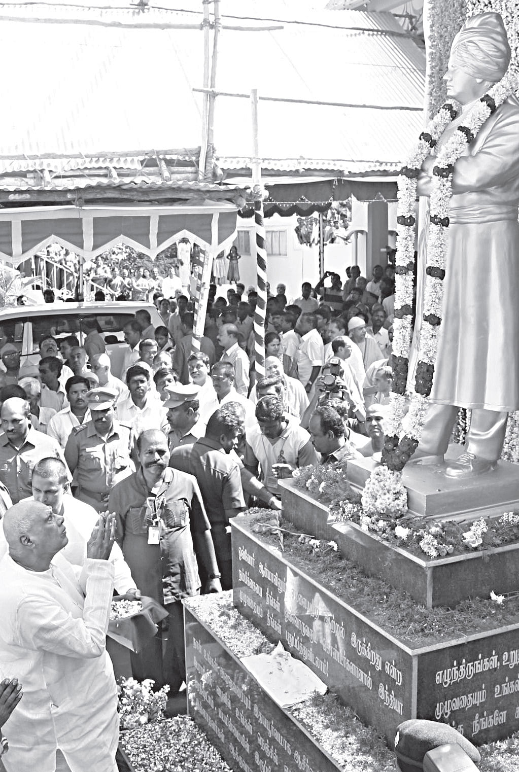 Vivekananda-statue