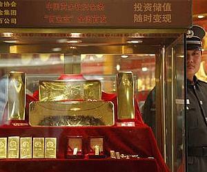 china_gold_store.jpg