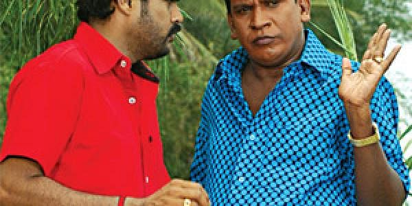 RK teams up with Vadivelu- The New Indian Express