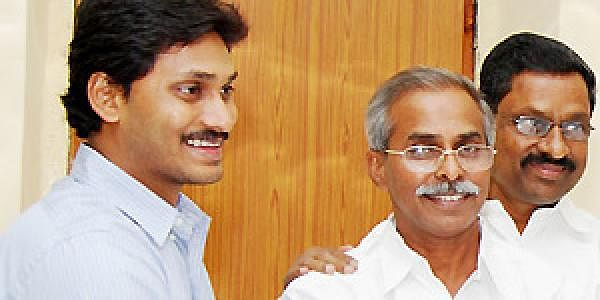 Image result for jagan and vivekananda reddy