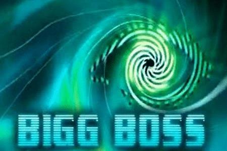 BigBoss4L