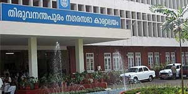 thiruvananthapuram-corporat