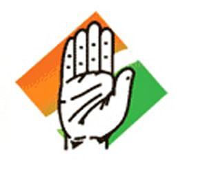 Congress_logo_b.jpg