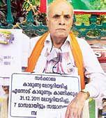 Kishan-Chand