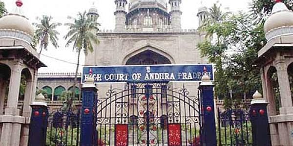 Andhra_high_court_EPS