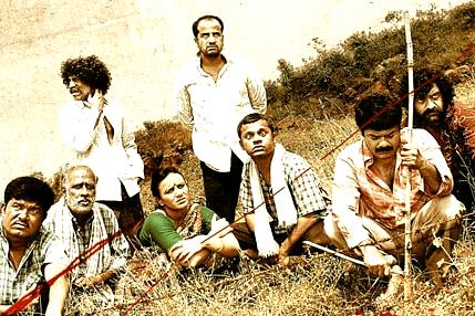 Dandupalya-P-E