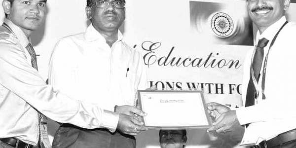 Educational-Excellence-Awar