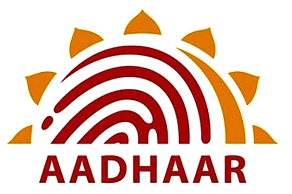 Aadhar-E