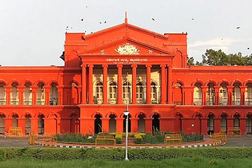 800px-High_Court_of_Karnataka,_Bangalore_MMK