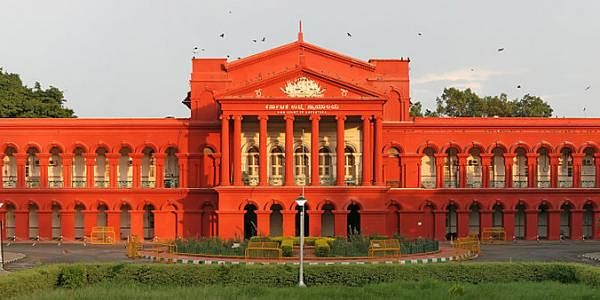 800px-High_Court_of_Karnataka,_Bangalore_MMK