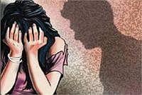 rape_PTI