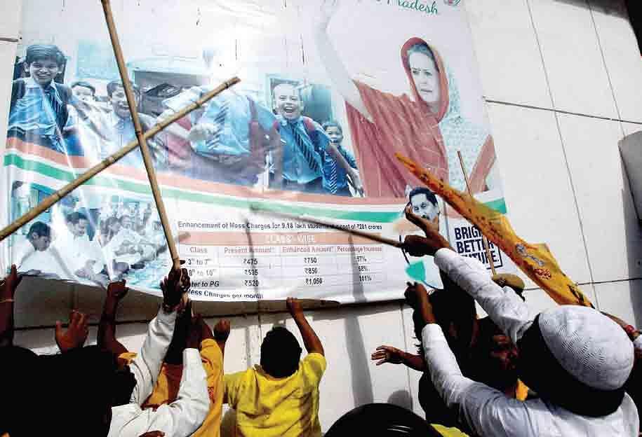 Congress-poster.jpg