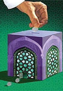 Islamic-Banking.jpg