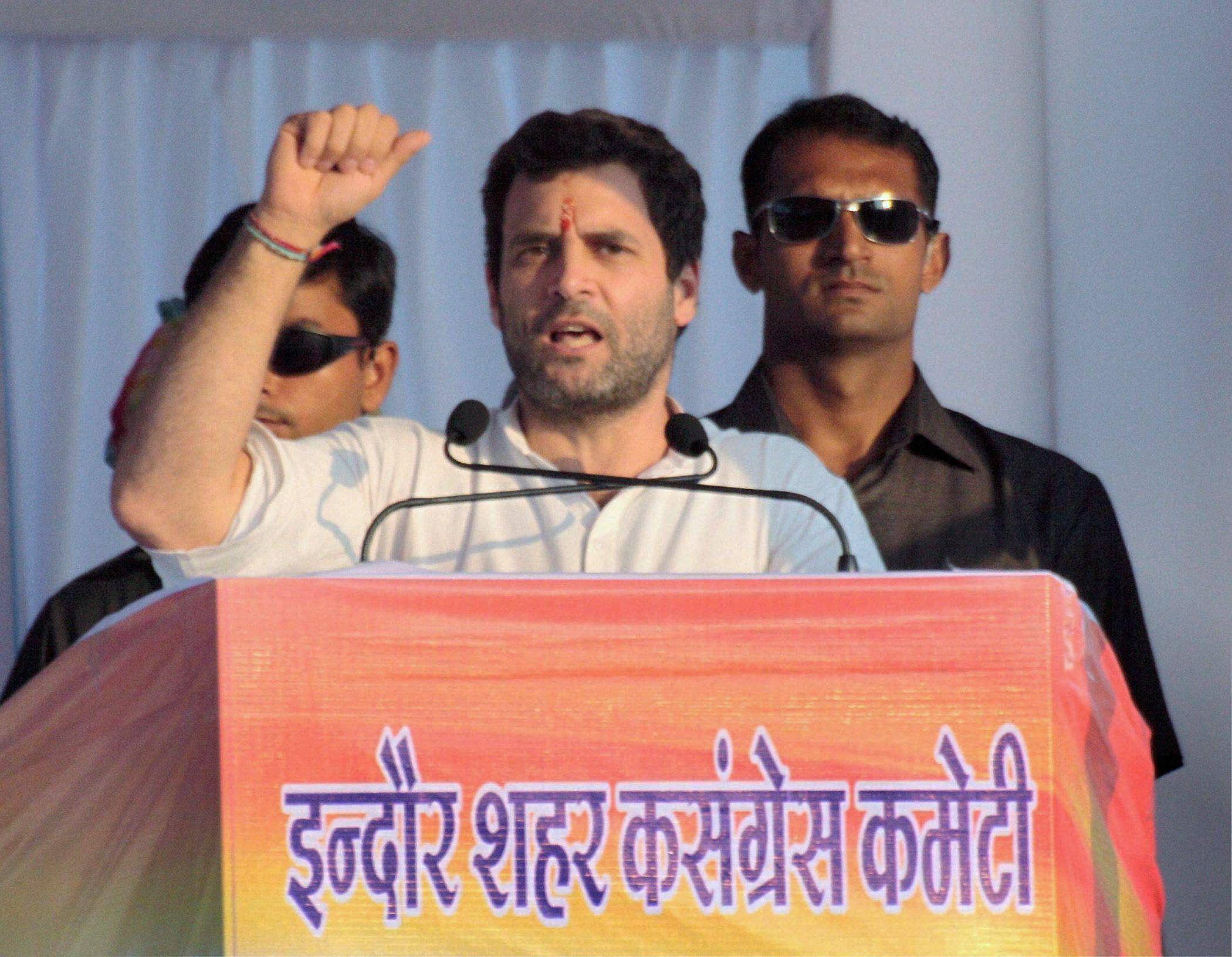 Rahul_PTI