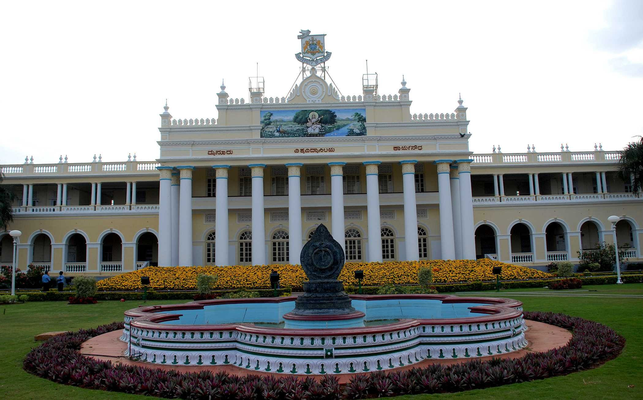 Mysore_university_EPS