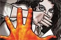 rape_PTI2.jpg