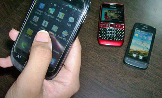 TextMessage_PTI