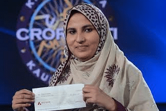 Firoz Fatima - the first female crorepati of KBC 2013