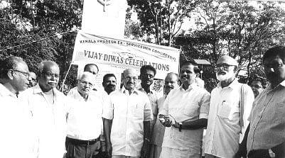 Vijay-Diwas