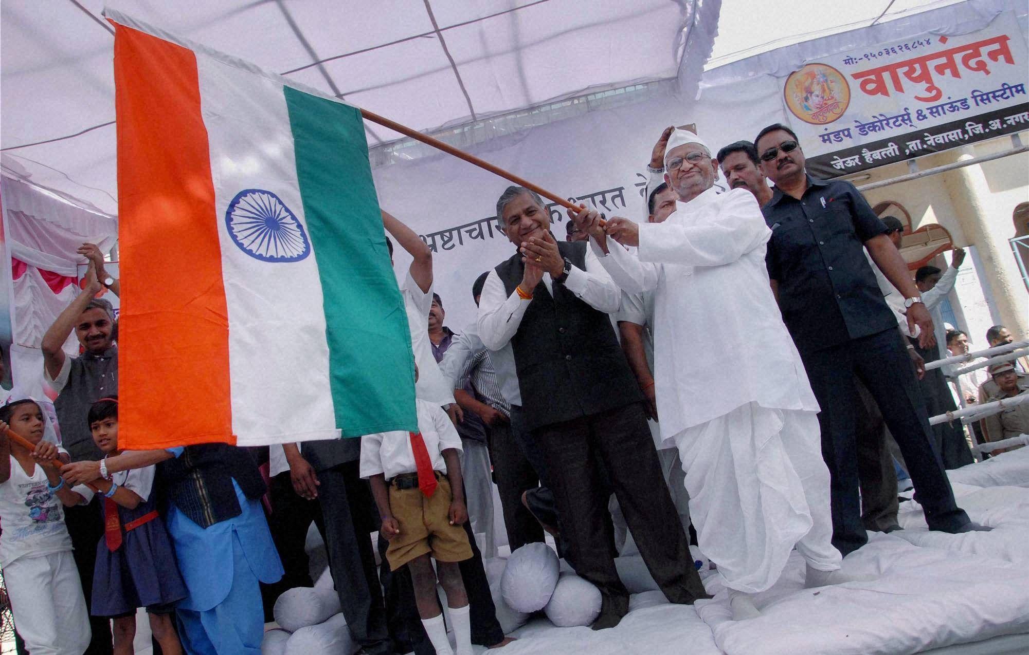 Hazare_PTI.JPG
