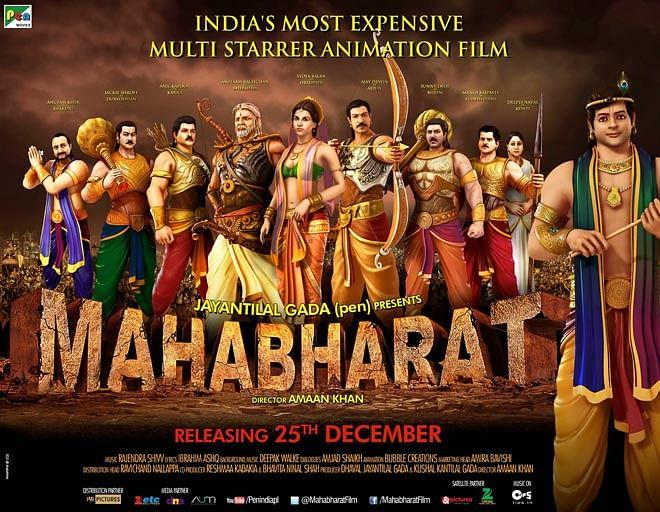 mahabharat_story-size_660_111913034235