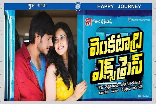 venkatadri-express-movie-posters-2