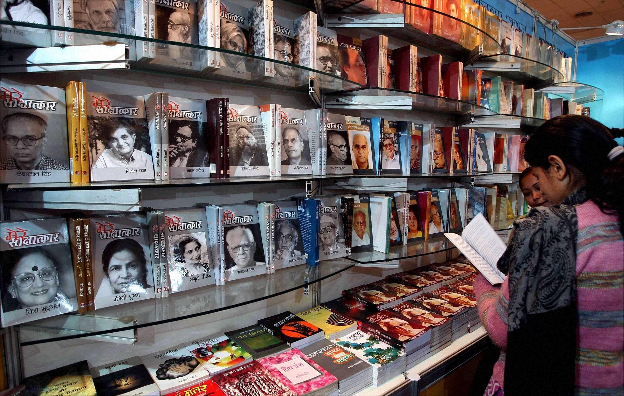 books_PTI