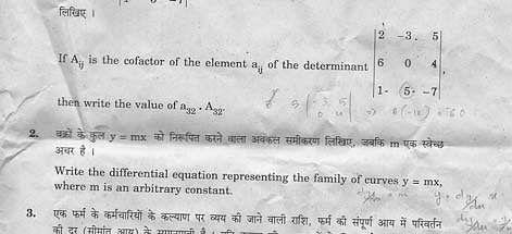 Mathematics-question-paper